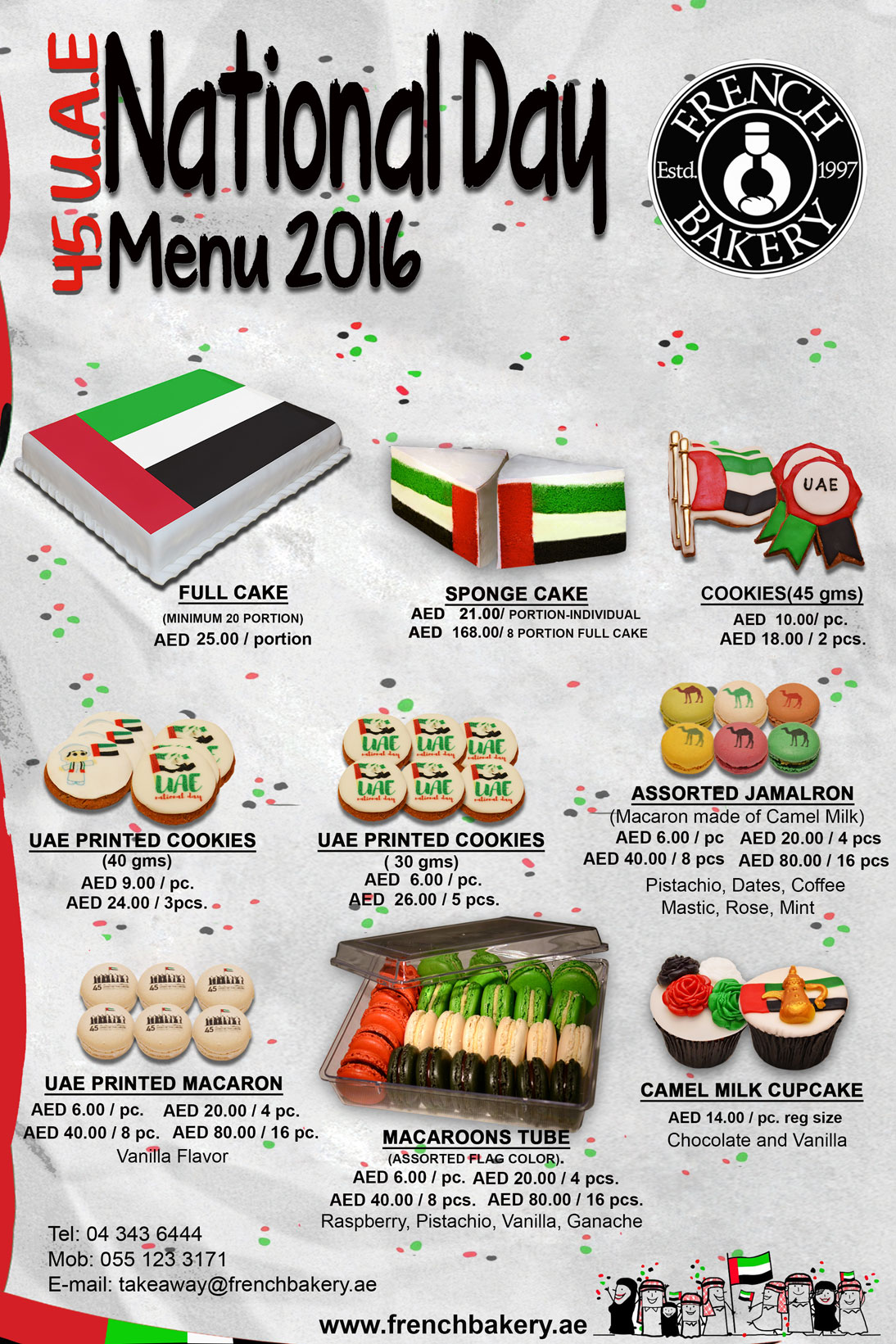 45 U A E National Day Menu And Winners French Bakery
