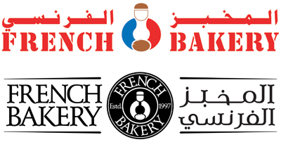 French Bakery Logo