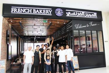French Bakery - Jumeirah Park