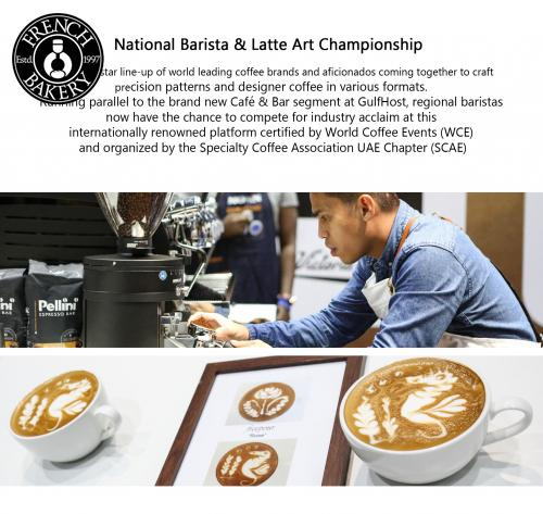 National Barista and Latte Art Championship