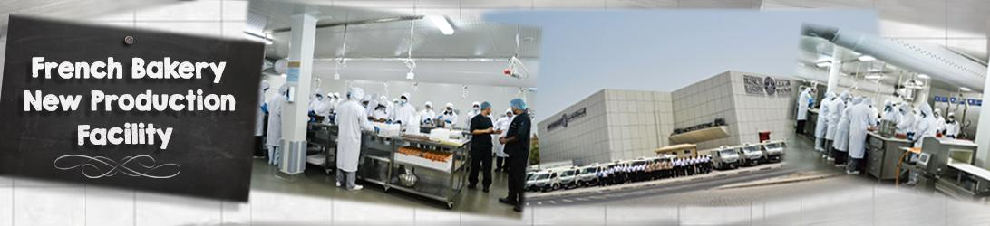 New Production Center - Al Quoz