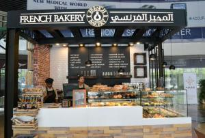 French Bakery - Gulf Towers