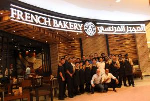 French Bakery - Al Ghurair Centre