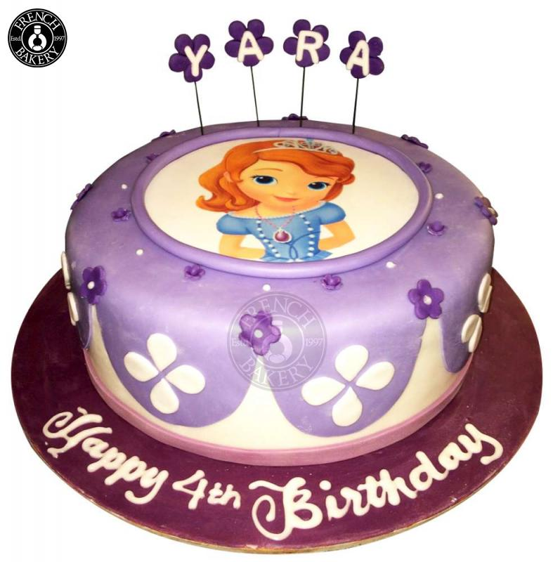 Special cake 23 aedportion french bakery dubai uae special cake 23 aedportion thecheapjerseys Images
