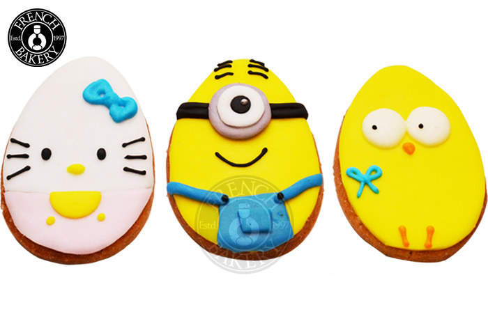 Easter egg shaped cookies french bakery dubai menu products uae easter egg shaped cookies negle Image collections